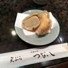 天ぷら『つな八』ウイング高輪店で夜定食の感想