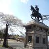 伊達政宗騎馬像の数奇な運命