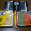 【お土産貰った】八ツ橋の焼き芋味を食べてみた!!