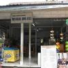 インドネシア旅行記【バリ編】 Ubud 1 day trip ティルタ・ウンプル寺院ー Pura Tirtha Empul 【番外編】食堂やお土産エリアはこんな感じ