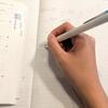 【新中2・数学】春休みにココを今からでもやっておけ!自宅学習法2選