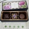 【チョコレート】セゾンドセツコ