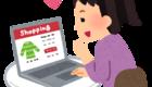 【アマゾンプライム】会員1年目ユーザーが体験したおススメしたい4つポイント(学生限定で安く使える方法も)