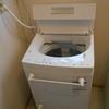 洗濯槽の裏側も洗いたい!洗剤では絶対に落とせない!洗濯機の分解、洗浄-サンメカshimoのDIY