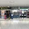 旅の羅針盤:中部国際空港 ※中部国際空港が「楽しめる空港」になってきました!!(2017年2月更新)