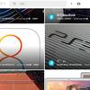 Googleフォトの写真をブログに貼り付け・埋め込みする方法【更新】