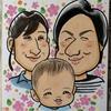 家族3人の似顔絵 色紙サイズ手描き