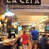 フランス&スペイン旅「ワインとバスクの旅!シエスタ後は再びバル街をさ迷う!サン・セバスティアンの魅力にハマる」