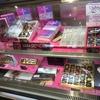 バレンタインチョコレートはここで♪九州最大級の博多阪急のチョコレートフェアに行ってみた件(´・ω・`)
