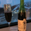 (Sapporo-54/Tomamu Wine House)日本美味しいもの巡り Japan delicious food and wine tour