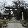 【合格祈願神社探訪】東京都世田谷区松陰神社
