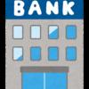 「投資信託の購入場所」