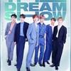 """この夢を終わらせたりなんかしない:『NCT DREAM TOUR """"THE DREAM SHOW"""" - in JAPAN』"""