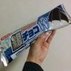 美味しい〜😋 銀チョコダブル!!