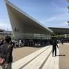 京都鉄道ミステリー@京都鉄道博物館 2018.4.14