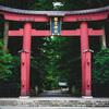 弥彦神社の「一の鳥居」を撮ってみた!