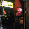 MODERN JAZZ & COFFEE 木馬/高知県高知市