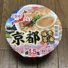 【ご当地カップラーメン】濃口醤油と野菜・豚の京都豚骨醤油ラーメン