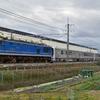 第1126列車 「 甲205 JR東日本 GV-E400系5両の甲種輸送を狙う 」