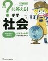 Z会小学生コース6年生・夏休み実力テスト結果