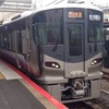 素敵な和歌山10 今時の阪和線
