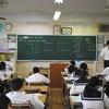 学校訪問 名和中