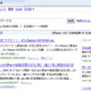 くぎゅのカーナビ世界No.1のブログ