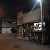 喫茶まりん/大阪府大阪市