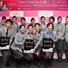 エーエネー(ANA) CA達人コンテスト トロリ濃厚なサービスはXX人チームだっ!!
