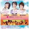 【完売御礼】青春ポップスコンサート 狛江エコルマホール