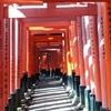 リモートワーク記録 Vol.1 京都