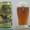 エチゴビール 「RISE UP IPA」
