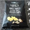 LUKE'Sホワイトトリュフ&シーソルトチップスを食べるよ【アメリカ】