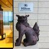 【宿泊記】ヒルトン沖縄北谷リゾート① ホテルの紹介
