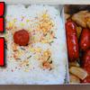 【昭和風の弁当】 豚ロース肉と赤ウインナーの生姜焼きの弁当