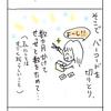 「官製はがき」は「62円」ネ!