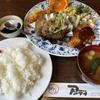 古えの良き喫茶店の趣きたっぷり@土岐市「ファミリーレストラン アンディ」