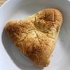 新潟県長岡市与板の下町パンやさん「べっこうや」の激辛カレーパンが気になる
