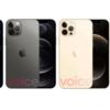 iPhone12 Proの公式画像がリークか、ブルー・ゴールド・グラファイト・シルバーの4色でLiDARスキャナ搭載