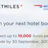 ≪BAのキャンペーン情報≫ロケットマイルズでホテルを予約すると通常時の50%増しでAviosがもらえます