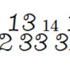 LaTeX 上で色々と実装してみる話(ナベアツ編-8)