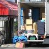 引っ越しアシスタント 体力に自信がなければ梱包作業員もあり