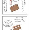 封筒にフーッ(長女5歳の時)