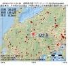 2016年11月10日 11時31分 長野県中部でM2.8の地震
