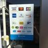 実店舗クレジットカード・電子マネー決済導入しました!