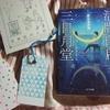 『活版印刷三日月堂 星たちの栞』を読みました  ~活版ってやっぱり素敵ですね☆