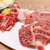 おいしいお家焼き肉をお手頃に。神戸北のお肉屋さん「山垣畜産」