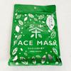 金曜美活♡は『京都宇治茶のフェイスマスク』レビュー