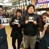 SHIMAMURA RECORD アーティスト「ふじわら よしひろ」さんの紹介。