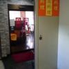 八丁堀界隈の中華料理屋でランチ